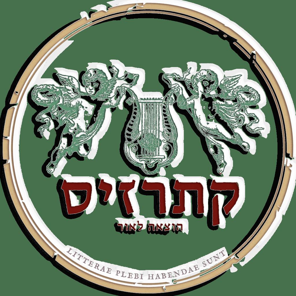 לוגו צבעוני קתרזיס